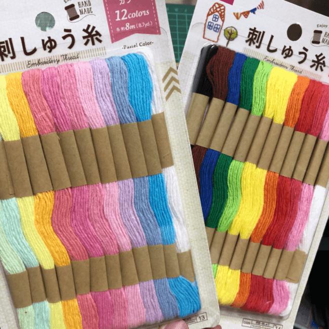 ミサンガ刺繍糸